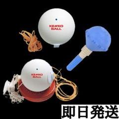 "Thumbnail of ""【新品】ソフトテニス1人練習器+スペアボール+空気入れセット"""