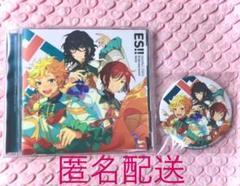 「あんさんぶるスターズ!!」ESアイドルソング season1/Switch