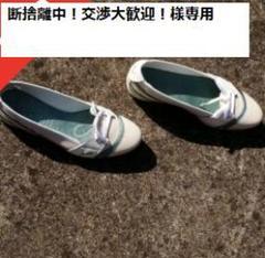 "Thumbnail of ""PUMA パンプス24.5cm"""