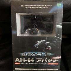 """Thumbnail of """"AH-64アパッチ リモコンヘリコプター"""""""