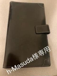 """Thumbnail of """"Poul Smith 牛革手帳 ブラック"""""""