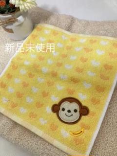 "Thumbnail of ""新品未使用⭐︎タオルハンカチ 黄色 アニマル おさるさん"""