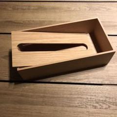 """Thumbnail of """"無印良品 木製 ティシューボックス ティッシュボックス"""""""