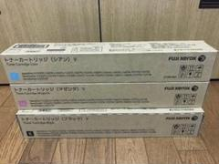 "Thumbnail of ""富士ゼロックス CT201360、1、2トナーカートリッジ【匿名配送】"""