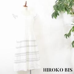 FG0048 HIROKO BIS 半袖 ワンピース 伸縮 ホワイト 9 M