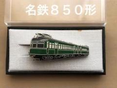 "Thumbnail of ""ネクタイピン 名古屋鉄道850形"""