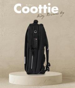 "Thumbnail of ""【新品未使用】ビジネスリュック Coottie"""