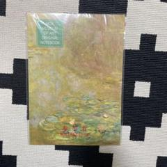 "Thumbnail of ""MOA MUSEUM OF ART ORIGINAL NOTEBOOK 美術館"""