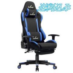 "Thumbnail of ""ゲーミングチェア オットマン付き  gaming chair ブルー"""
