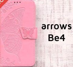 """Thumbnail of """"ARROWS BE4 ケース 蝶 ピンク"""""""