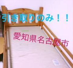 """Thumbnail of """"すのこベッド  柵付き  【引き取り限定!!】"""""""