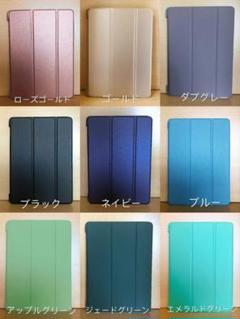 "Thumbnail of ""iPadケース シリコン 11インチネイビー9.7/10.2/10.5"""
