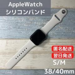 """Thumbnail of """"アップルウォッチバンド シリコン オフホワイト 38/40mm"""""""