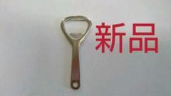 "Thumbnail of ""栓抜き"""
