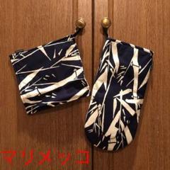 """Thumbnail of """"マリメッコ 鍋敷き & ミトン"""""""