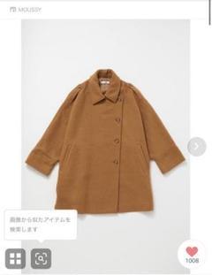 "Thumbnail of ""PONCHO コート"""