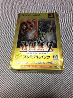 """Thumbnail of """"PS2 戦国無双 プレミアムパック"""""""
