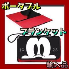 "Thumbnail of ""【アメリカ直輸入】ディズニー ミッキーマウス ブランケット バッグ 日本未入荷"""