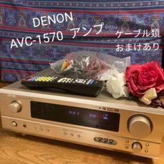 "Thumbnail of ""DENON AVC-1570  アンプ"""