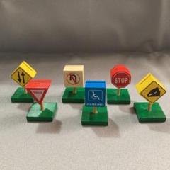 "Thumbnail of ""無印良品 MUJI 標識モチーフ 木製 カードスタンド インテリア 玩具"""