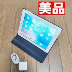 即日発送可 美品 apple iPad 第2世代  16GB 9.7インチ大画面