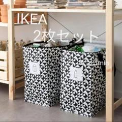 "Thumbnail of ""IKEA イケア  エコバッグ KNALLA クナラ 収納バッグ  2点セット"""
