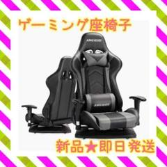 "Thumbnail of ""ゲーミング座椅子 ゲーミングチェア 360°回転座面 可動肘 リクライニング"""