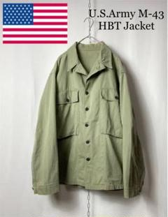 "Thumbnail of ""古着 U.S.Army M-43 HBT Jacket ビンテージ"""