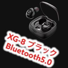 """Thumbnail of """"Bluetoothイヤホン XG-8 ブラック ワイヤレスイヤフォン ◎"""""""