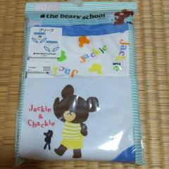 "Thumbnail of ""最終sale【新品】the bear's school☆子供用☆ブリーフ☆90☆"""
