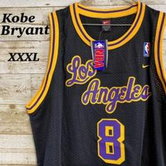 "Thumbnail of ""《新品》ナイキ NBAゲームシャツ Lakers レイカーズ コービー XXXL"""