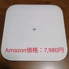 "Thumbnail of ""Xiaomi/シャオミ Mi Smart Scale 体重計"""