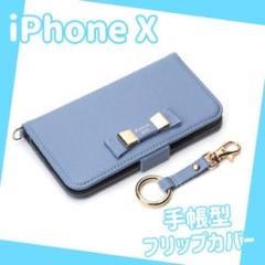 """Thumbnail of """"iPhone X 手帳型 フリップカバー ダブルリボン ブルー 水色 PGA"""""""