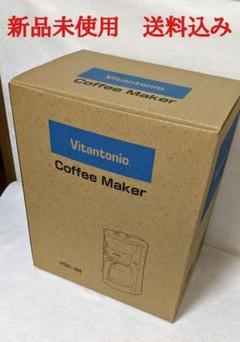 "Thumbnail of ""【新品未使用】Vitantonio ビタントニオ コーヒーメーカー VSC-3B"""