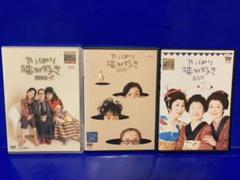 """Thumbnail of """"やっぱり猫が好き 2003、2005、2007 DVD 3巻セット"""""""