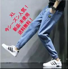 """Thumbnail of """"【今季人気】デニム ジョガーパンツ メンズ 男女兼用オルチャン ストレッチ XL"""""""