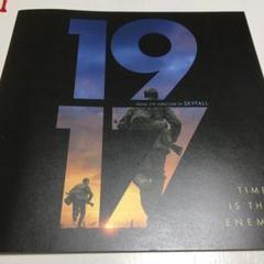 """Thumbnail of """"1917 パンフレット"""""""