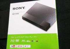 "Thumbnail of ""Blu-rayディスク DVDプレーヤー"""