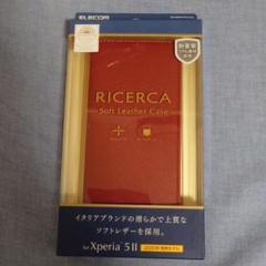 "Thumbnail of ""ELECOM Xperia 5 Ⅱ  ケース"""