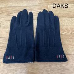 """Thumbnail of """"【DAKS】ウール手袋 黒 サイズS(23cmくらい)"""""""