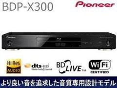 "Thumbnail of ""Pioneer BDP-X300(B)"""