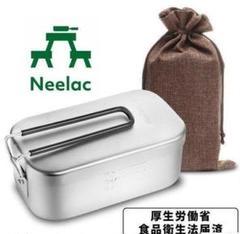 "Thumbnail of ""Neelac メスティン1~2合用 新品未使用"""