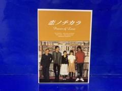 "Thumbnail of ""恋ノチカラ DVD-BOX〈4枚組〉"""
