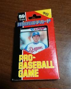 "Thumbnail of ""タカラプロ野球カードゲーム 59年 中日 ドラゴンズ 30枚"""