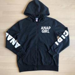 """Thumbnail of """"ANAP☆"""""""