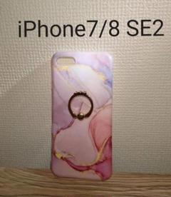 "Thumbnail of ""iPhone7/8 SE2スマホケース大理石リングスタンド付マーブル"""