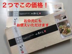 "Thumbnail of ""乾麺 お蕎麦とうどんのギフト"""