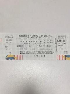 "Thumbnail of ""東京演歌ライブかつしか Vol.194 真田ナオキ"""