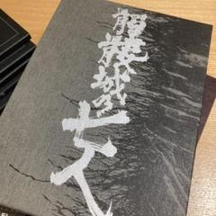 "Thumbnail of ""劇団☆新感線 髑髏城の七人 Blu-rayBOX (下弦の月欠け)"""