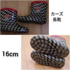 "Thumbnail of ""カーズ長靴16cmEE"""